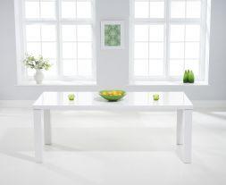 Ava 200cm White High Gloss Dining Table
