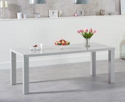Ava 200cm Light Grey High Gloss Dining Table