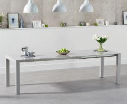 Jamie Extending Light Grey High Gloss Dining Table